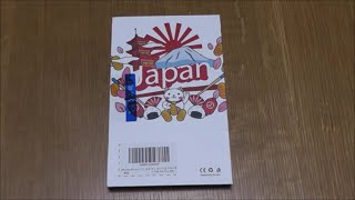 【保護フィルム】iPhone8用ガラスフィルム(ブルーライトカット)2枚セットの紹介