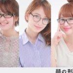 顔の形別!似合うメガネ&髪型って? | HowTwo(ハウトゥー)
